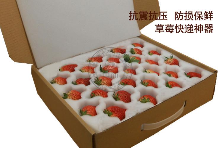 水果托盘包装解决方案整合方案